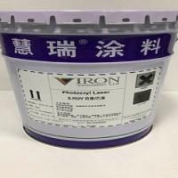 慧瑞Photocryl Laser系列UV清漆/色漆环保木器漆