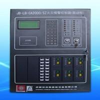 安吉斯JB-LB-CA2000SZ联动型消防报警主机