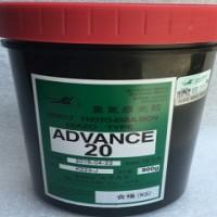 村上AD20感光胶 油性感光胶 水油两用感光胶 进口感光胶 丝印感光胶