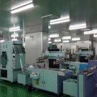 YJ-50110 丝网印刷机
