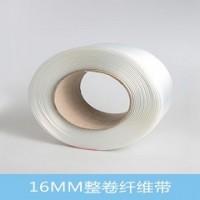 成泰索具Wintiepower CC50 16MM 柔性打包带 聚酯纤维打包带